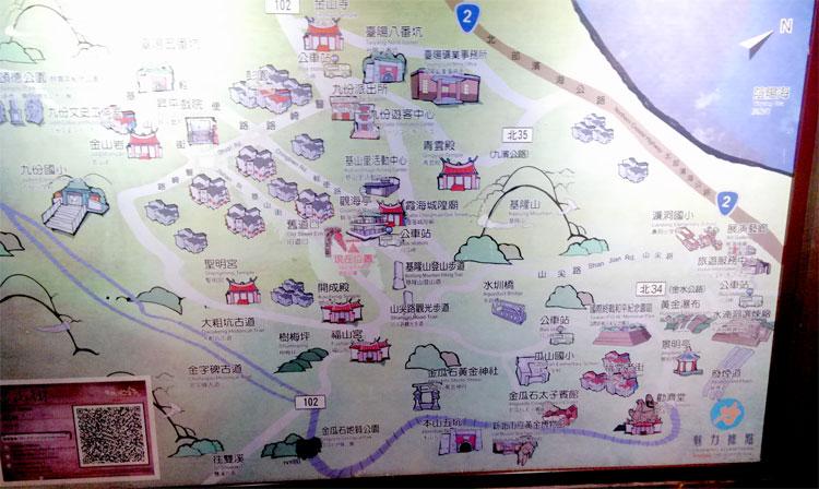 九份 観光地図